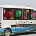 Air_Displays_Global_Stars_China_Balloon_vehicle_one