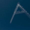 al_ain-smoke
