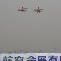 Air_Displays_Global_Stars_China_Breitling_China