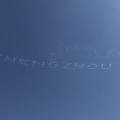Zhengzhou airshow sky typing